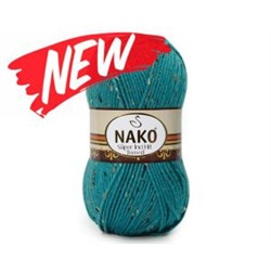 Tweed super hit (Nako)