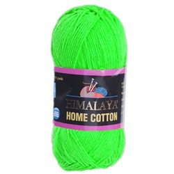 Пряжа HiMALAYA Home cotton